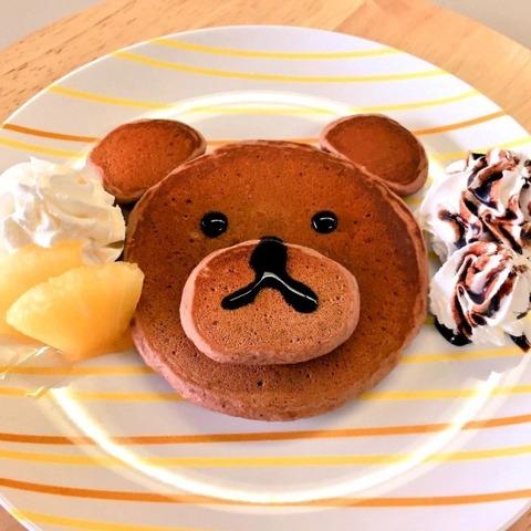 GFHT-くまちゃんパンケーキ