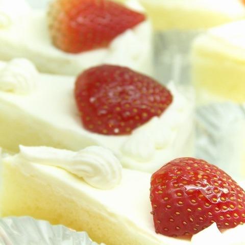 菓子用米粉(超微粉末) 基本のスポンジケーキ
