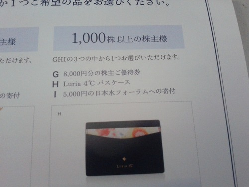 2017052003