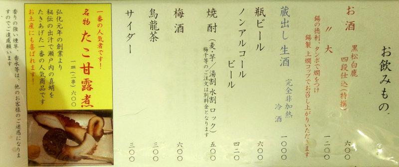 R0022836[1]