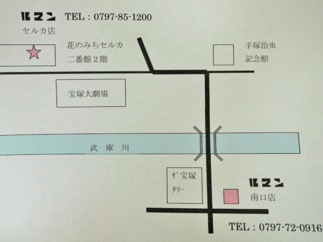 R0019647[1]
