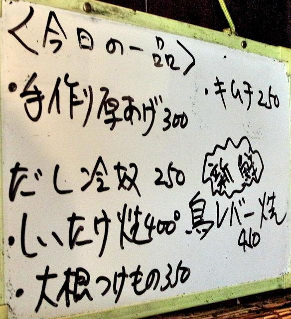 0a5dabb5.jpg