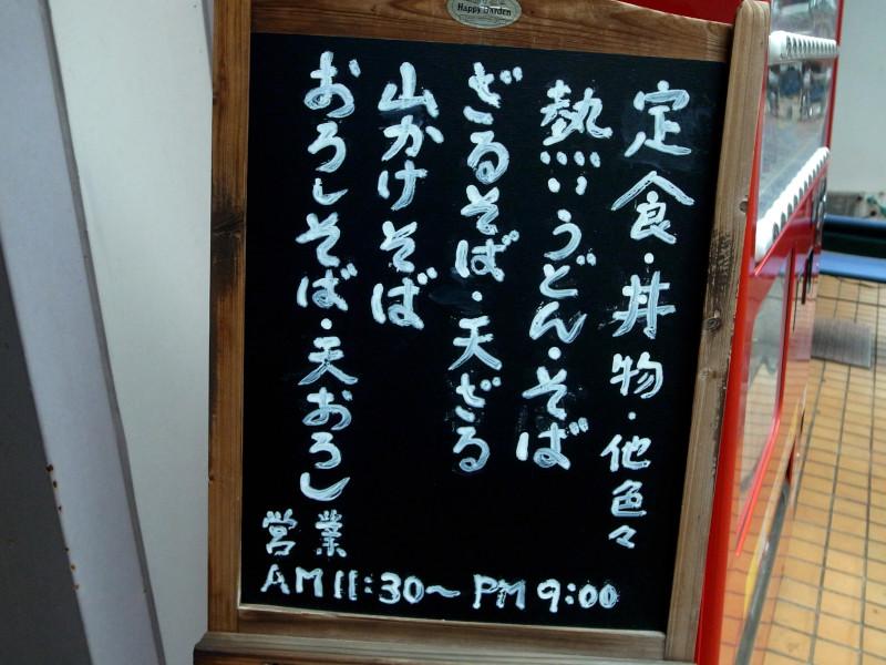 R0025500[1]