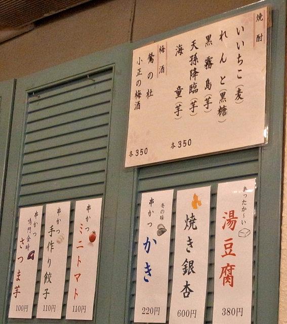 大人しく一言美味しかった #関西グルメ食べ歩きブログ