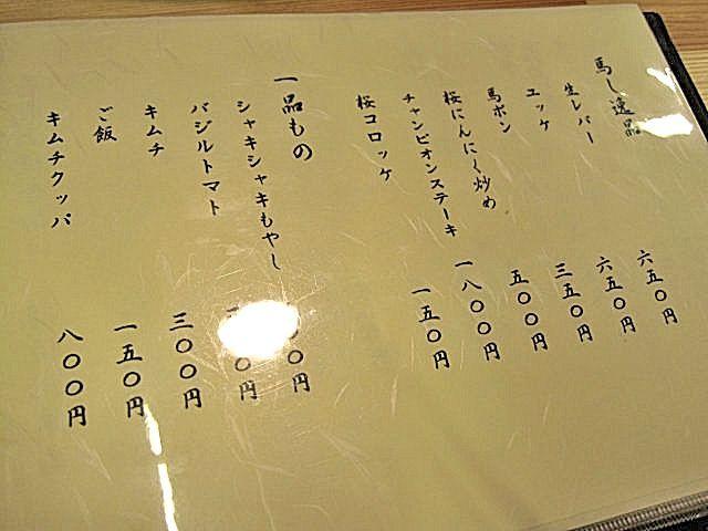 21e8c384.jpg
