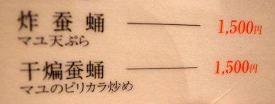R0022573[1][1]