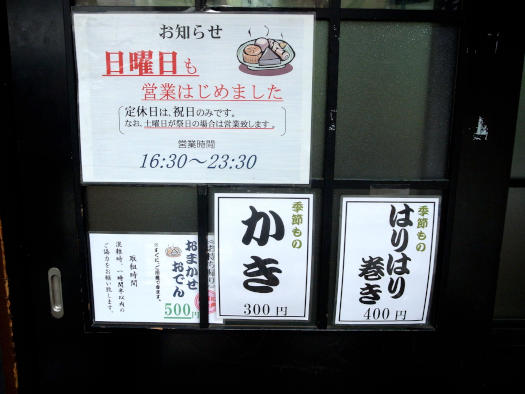 R0043050[1]