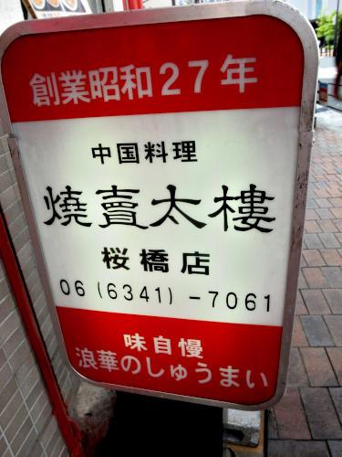 R0047325[1]