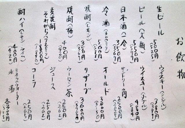 R0020061[1]