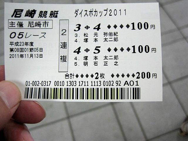 4c81dfb6.jpg