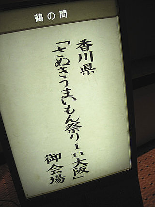 IMG_0021[1][1][1]