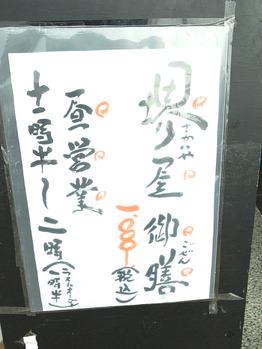 R0028218[1][1]