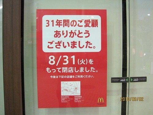5f16fcf6.jpg