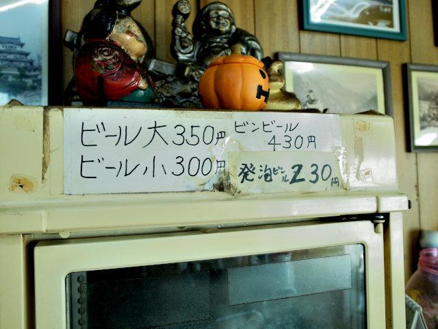 R0021516[1]