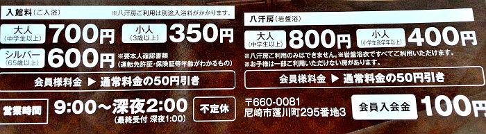R0029663[1]