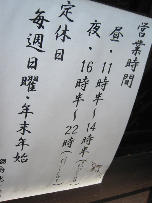 IMG_0108[1]