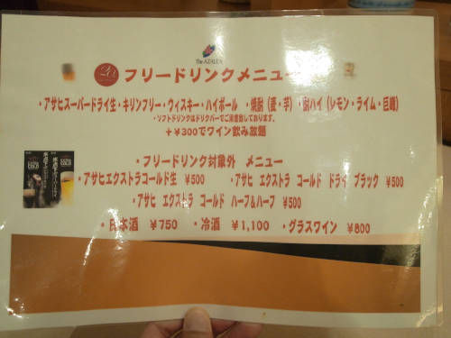 R0042013[1]