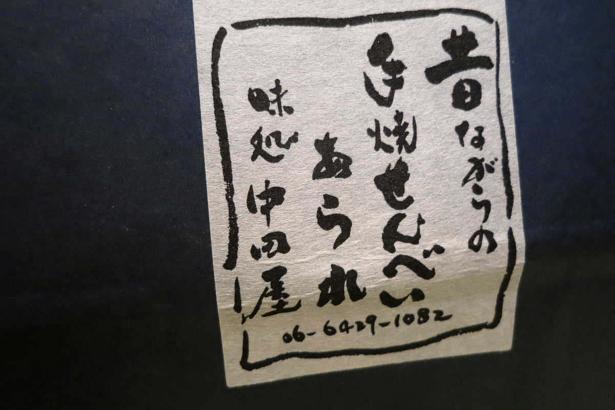 IMG_6021[1]