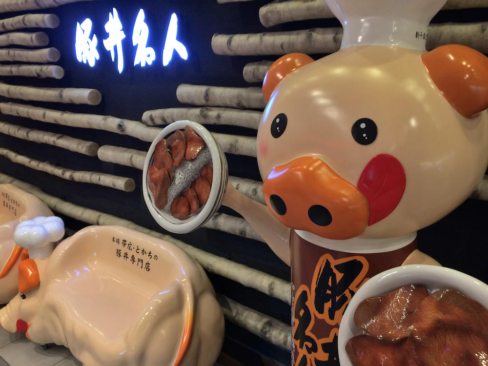ドライブインいとう豚丼名人 新千歳空港店@テイクアウトもいけるよ