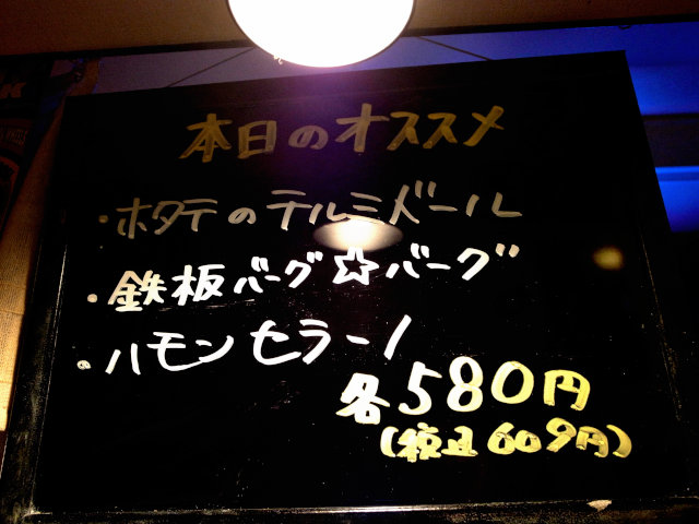R0021139[1]