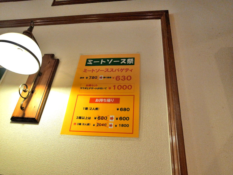 R0022216[1]