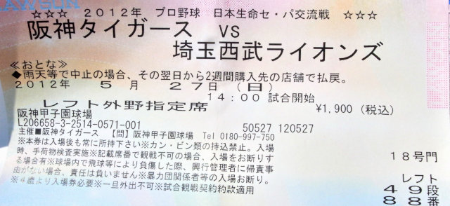 8fe52c00.jpg