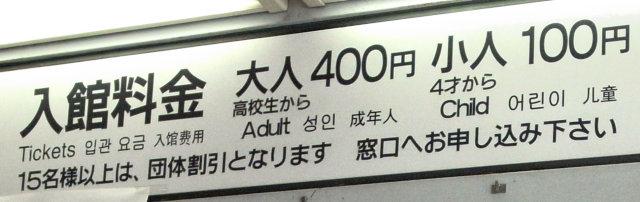 R0019168[1]