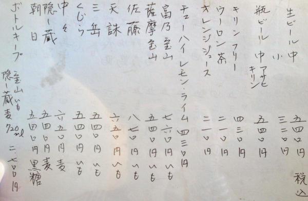 40[1]
