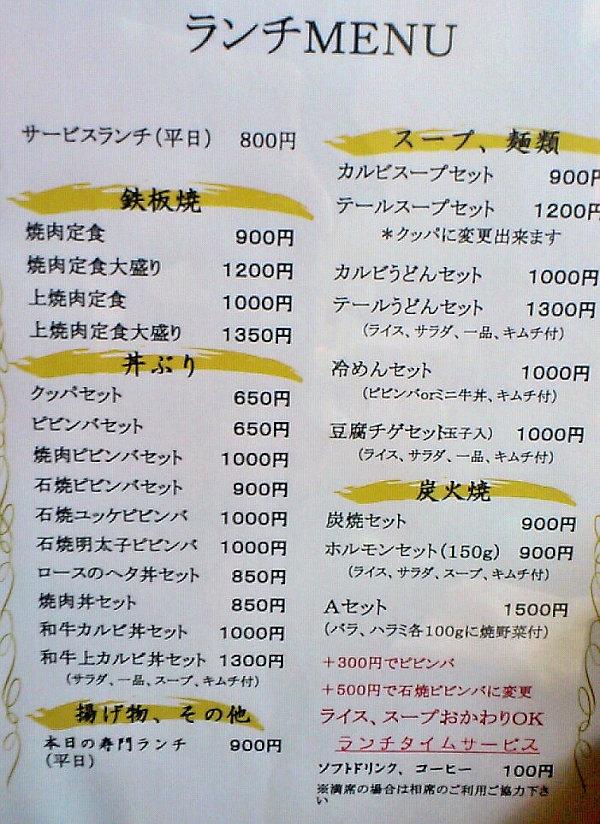 2012_10_08_13_14_37[1]