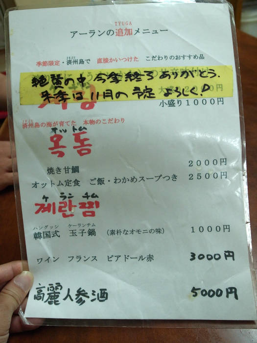 R0040852[1]