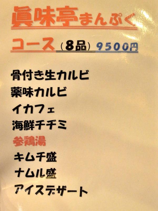 R0019723[1]
