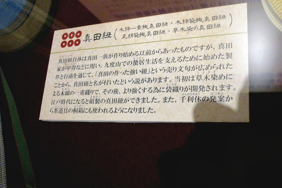 IMG_3593_01[1]