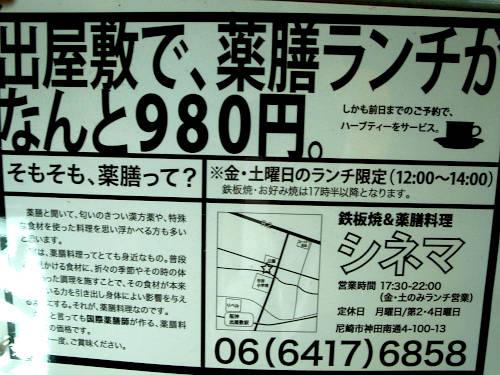R0040780[1]