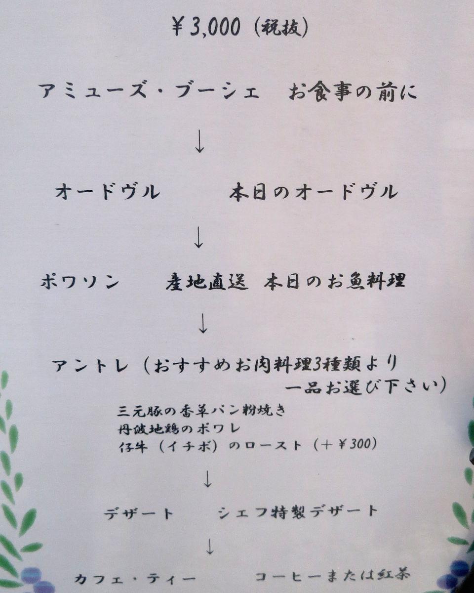 IMG_4447_01[1]