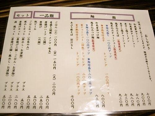 b50985e4.jpg