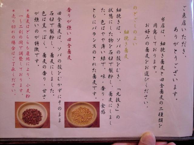 大人しく一言美味しかった #尼崎グルメ写真ブログ