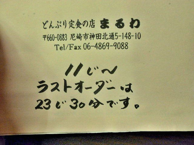 R0027621[1]