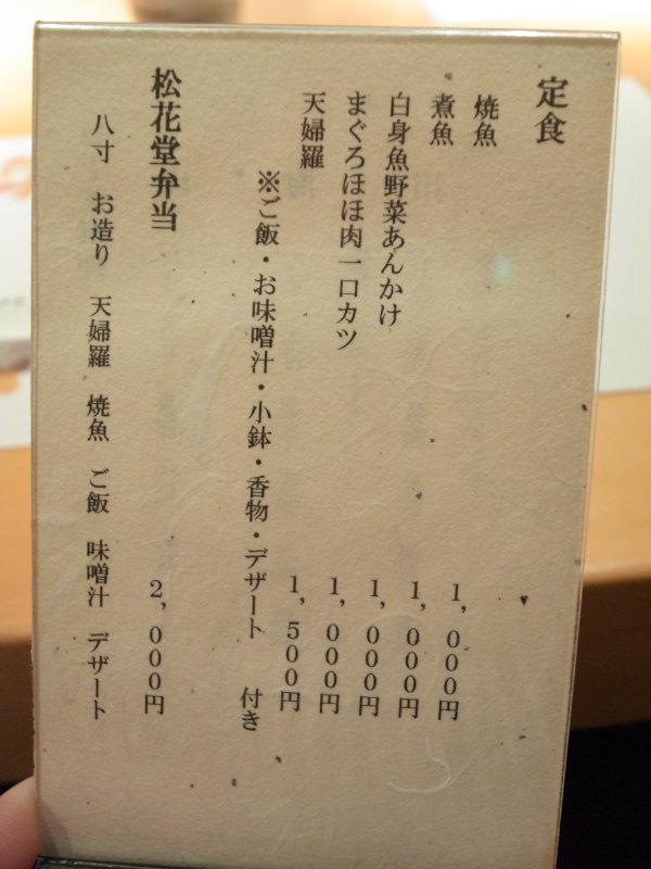 R0024816[1]