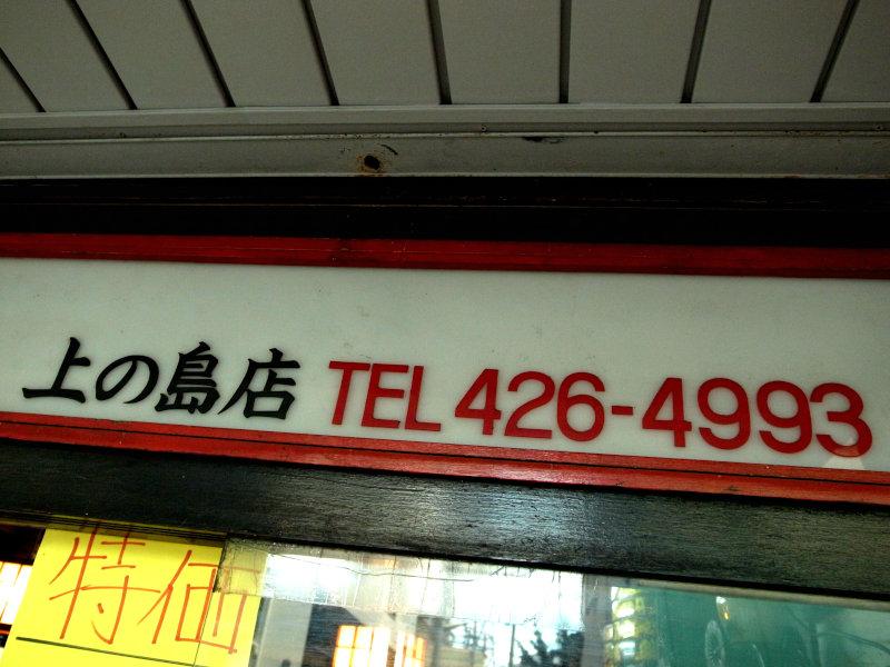 R0022247[1]