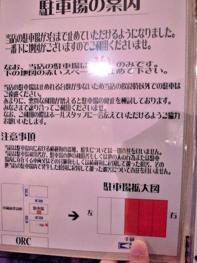 cfd70dbf.jpg