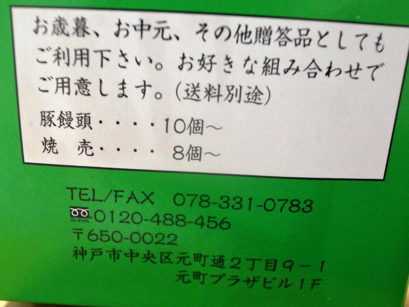 R0054660_01[1]
