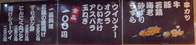 dd4face9.jpg