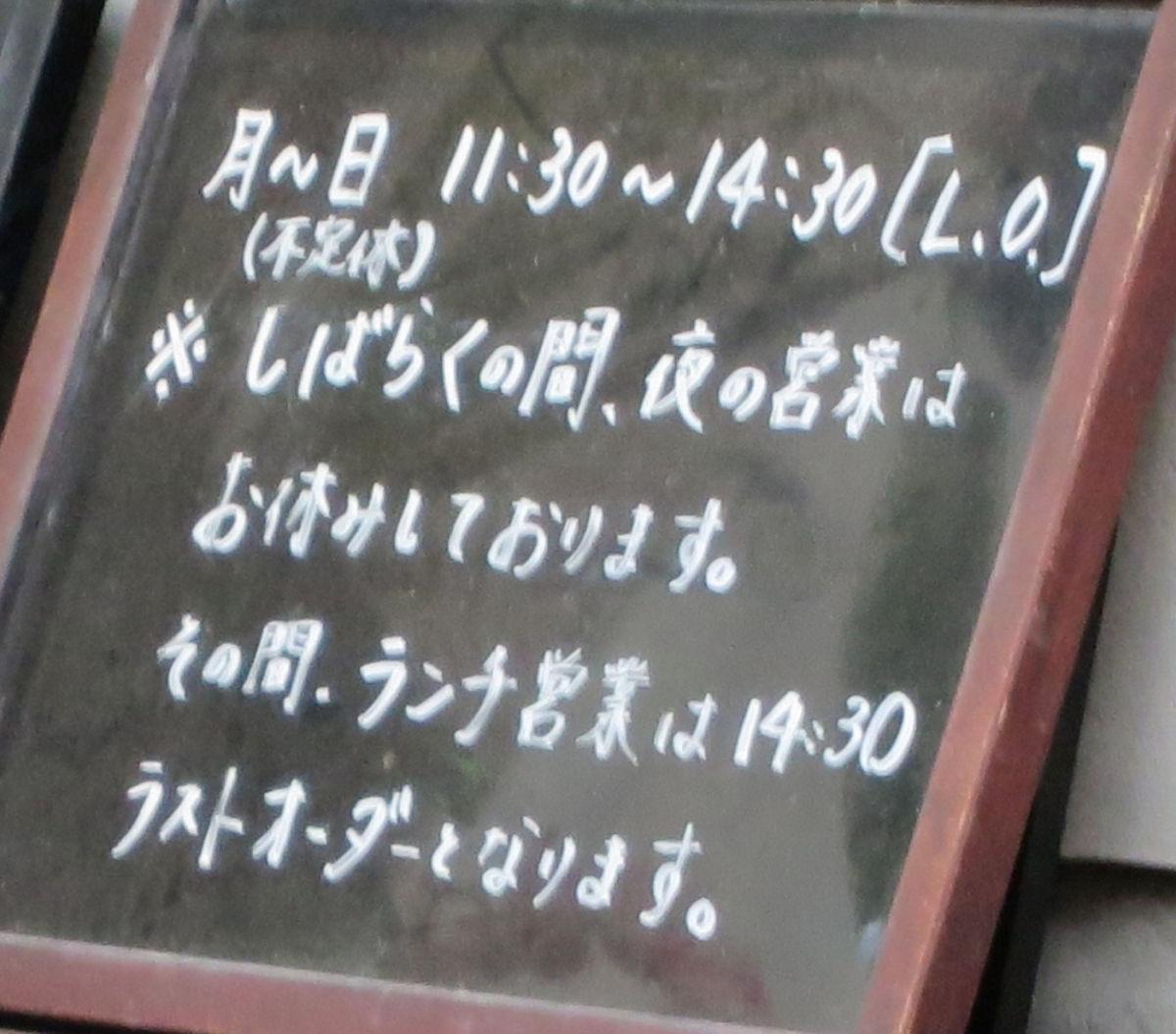 IMG_0850_01[1]