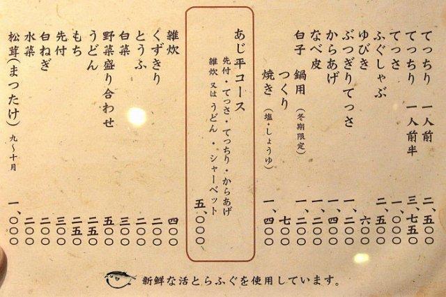 s-R0028013[1]