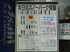 DSC00895