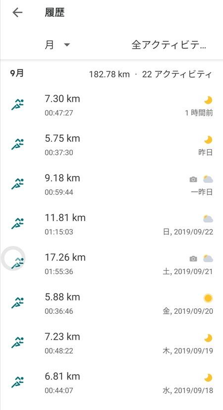 Screenshot_20190925_220943