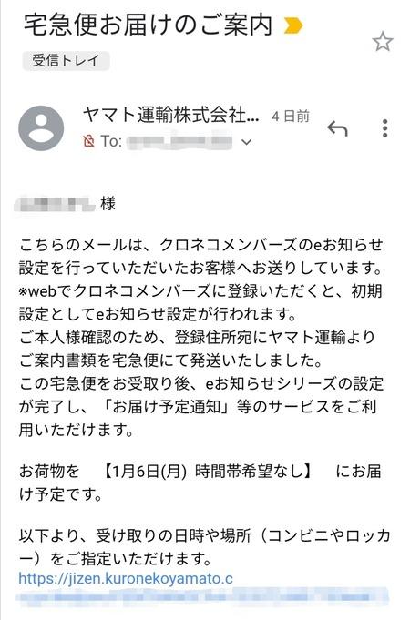 Screenshot_20200109_123302