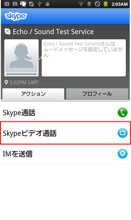 201108083