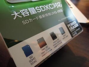 DSCN9399