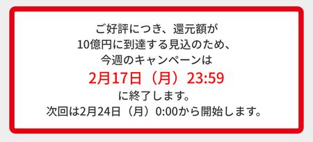 Screenshot_2020-02-17-21-18-21-09